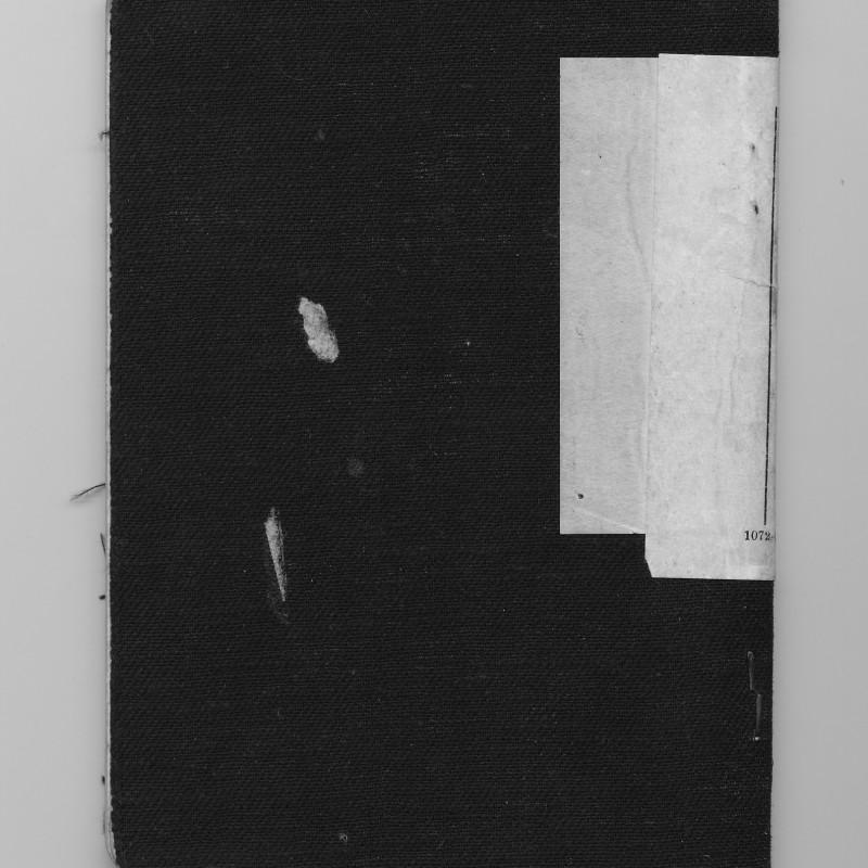 Caderneta Militar (contra-capa)
